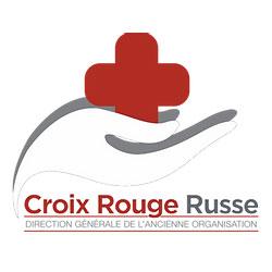 EHPAD La Croix rouge Russe à Nice